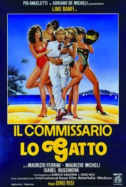 Постер фильма Комиссар по прозвищу Кот (1986)