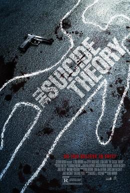 Постер фильма Теория самоубийства (2014)