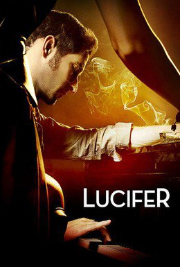 Постер фильма Люцифер (2016)