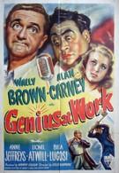 Гении за работой (1946)