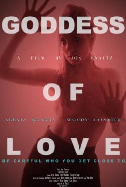 Постер фильма Богиня любви (2015)