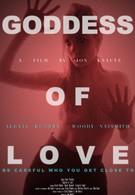 Богиня любви (2015)