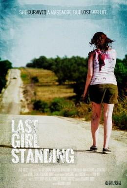 Постер фильма Последняя девушка (2015)