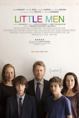 Постер фильма Маленькие мужчины (2016)