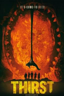Постер фильма Жажда (2015)