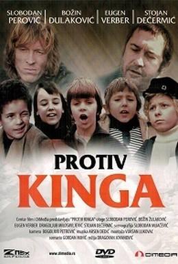 Постер фильма Против Кинга (1974)