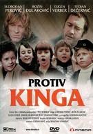 Против Кинга (1974)