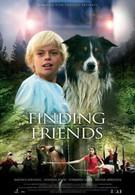 Находя друзей (2005)