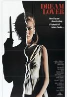 Любовница в снах (1986)