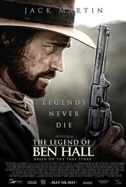 Постер фильма Легенда о Бене Холле (2017)