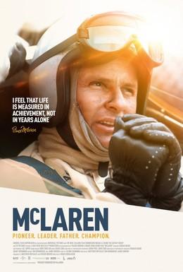 Постер фильма Макларен (2017)