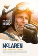 Макларен (2017)