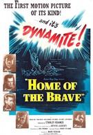 Дом храбрости (1949)