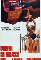 Танцевальные па по лезвию бритвы (1973)