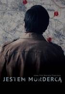 Я – убийца (2016)