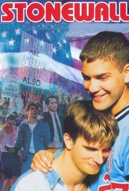 Постер фильма Стоунвол (1995)