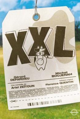 Постер фильма ХХL (1997)
