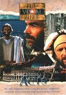 Визуальная Библия: Деяния святых Апостолов (1994)