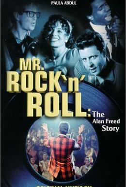 Постер фильма Мистер Рок-н-Ролл: История Алана Фрида (1999)