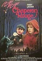 Прощай, Красная Шапочка (1989)