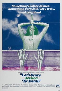 Постер фильма Напугать Джессику до смерти (1971)