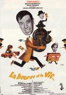 Кошелек или жизнь (1966)