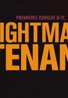 Nightmare Tenant (2018)