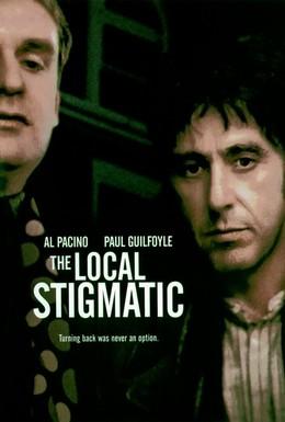 Постер фильма Местный стигматик (1990)