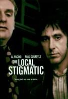 Местный стигматик (1990)