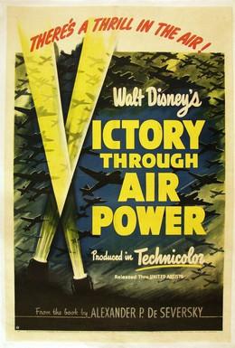 Постер фильма Победа через мощь в воздухе (1943)