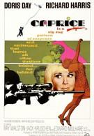 Каприз (1967)