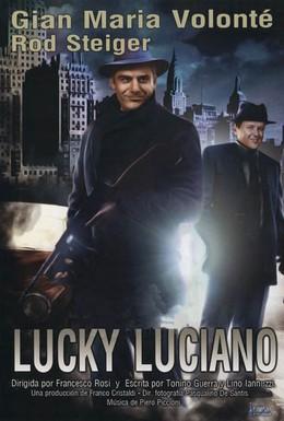 Постер фильма Дон Лучиано (1973)