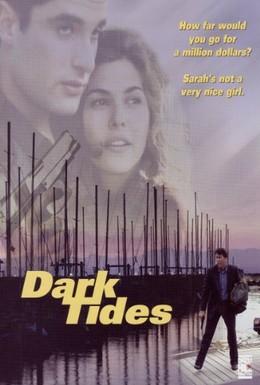 Постер фильма Смертельный прилив (1998)