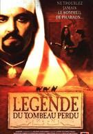Легенда затерянной гробницы (1997)