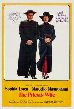 Постер фильма Жена священника (1970)