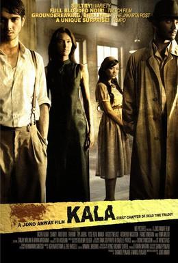 Постер фильма Мёртвое время: Кала (2007)