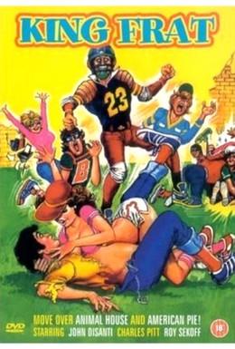 Постер фильма Король пердунов (1979)