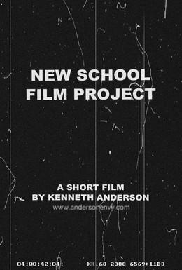 Постер фильма Вздох (2007)