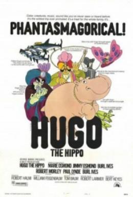 Постер фильма Бегемот Гуго (1975)