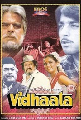 Постер фильма Всемогущий (1982)