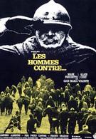 Люди против (1970)