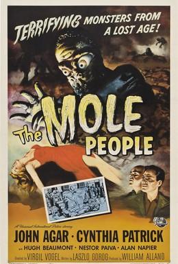 Постер фильма Подземное население (1956)