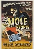 Подземное население (1956)