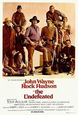 Постер фильма Непобежденные (1969)