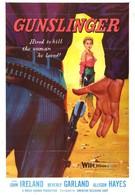 Стрелок (1956)