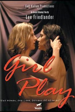 Постер фильма Женская пьеса (2004)