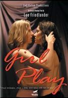 Женская пьеса (2004)