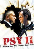 Псы 2 (1994)