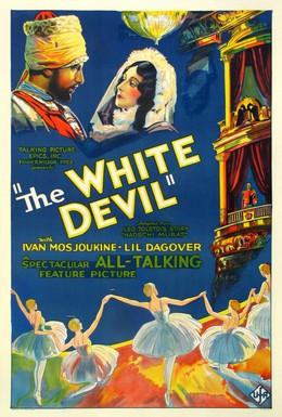 Постер фильма Белый дьявол (1930)