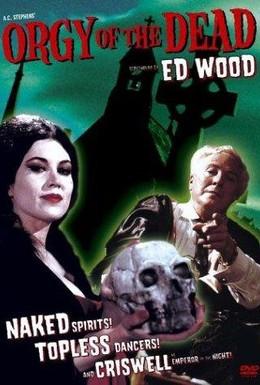 Постер фильма Оргия мертвецов (1965)